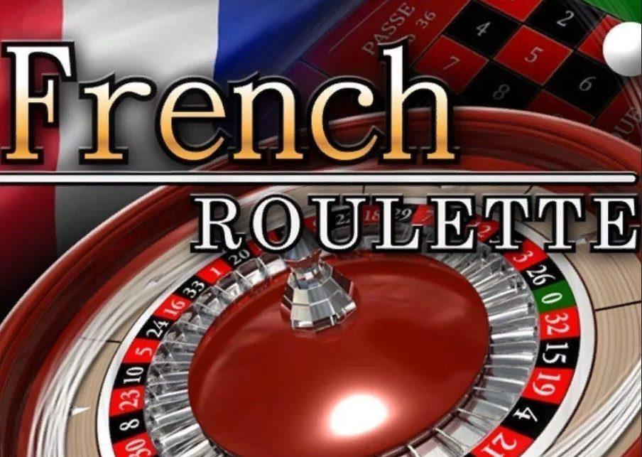 игра онлайн играть бесплатно рулетка