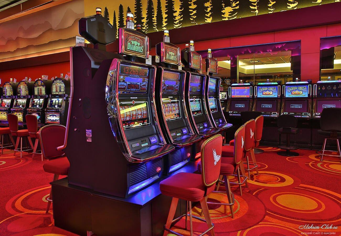 казино онлайн на ру